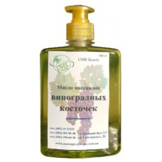 Massage grape seeds oil, 500ml