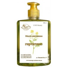 MUSTARD MASSAGE OIL, 500 ml